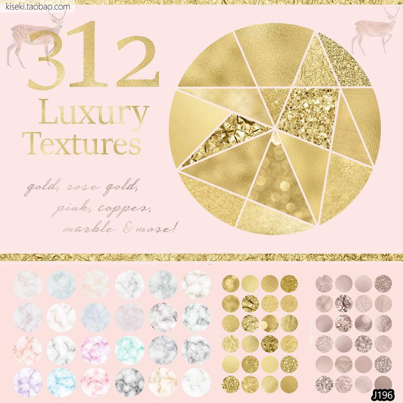 312个金箔黑金烫金字纹理大理石花纹背景PS设计JPG高清素材